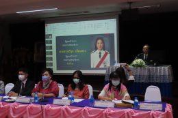 รายงานการประชุมผู้บริหารโรงเรียนครั้งที่ 3/2564