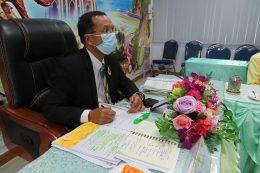 กิจกรรมการประชุมการจัดทำแผนการบริหารจัดการความเสี่ยง