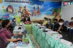 รายงานการประชุมผู้บริหาร ครั้งที่4/2564